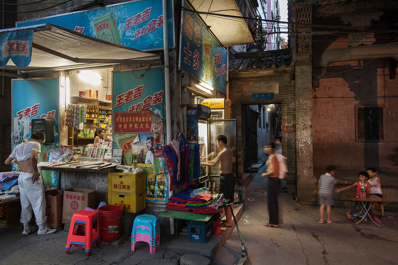Neighborhood shop at a small water village in Tianhe district, Guangzhou