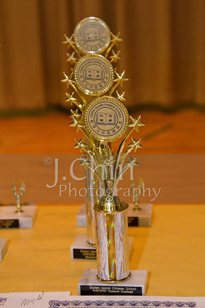 2010-05-08 : Staten Island Chinese School - Speech Contest (part 1 - Mandarin)