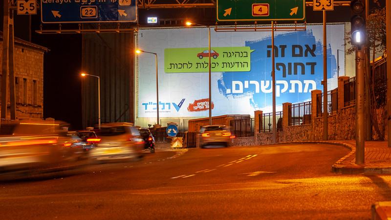 11-04-18 Huge RALBAD Haifa Big (36 of 106).jpg