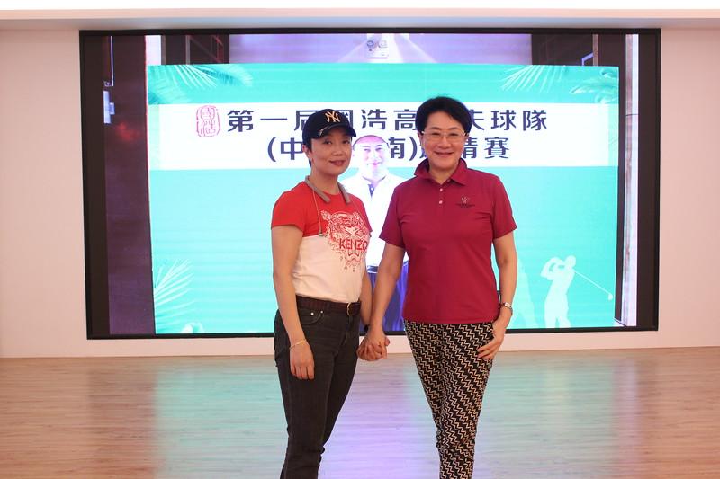 [20191223] 第一届国浩高尔夫球队(海南)邀请赛 (250).JPG