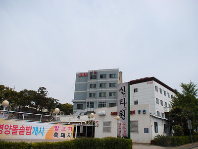 Jeju Island: Part 2 - 5/4/2011