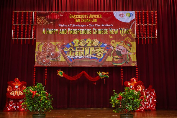 020220 CNY Advisor's Open House