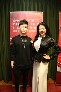San Francisco Global Film Festival