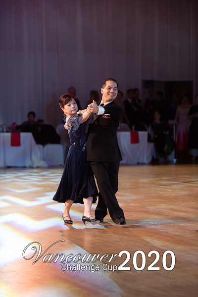 Pro-Am Ballroom and Smooth
