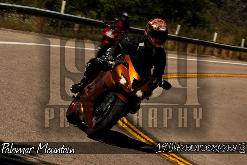 20100605_Palomar Mountain_0288.jpg