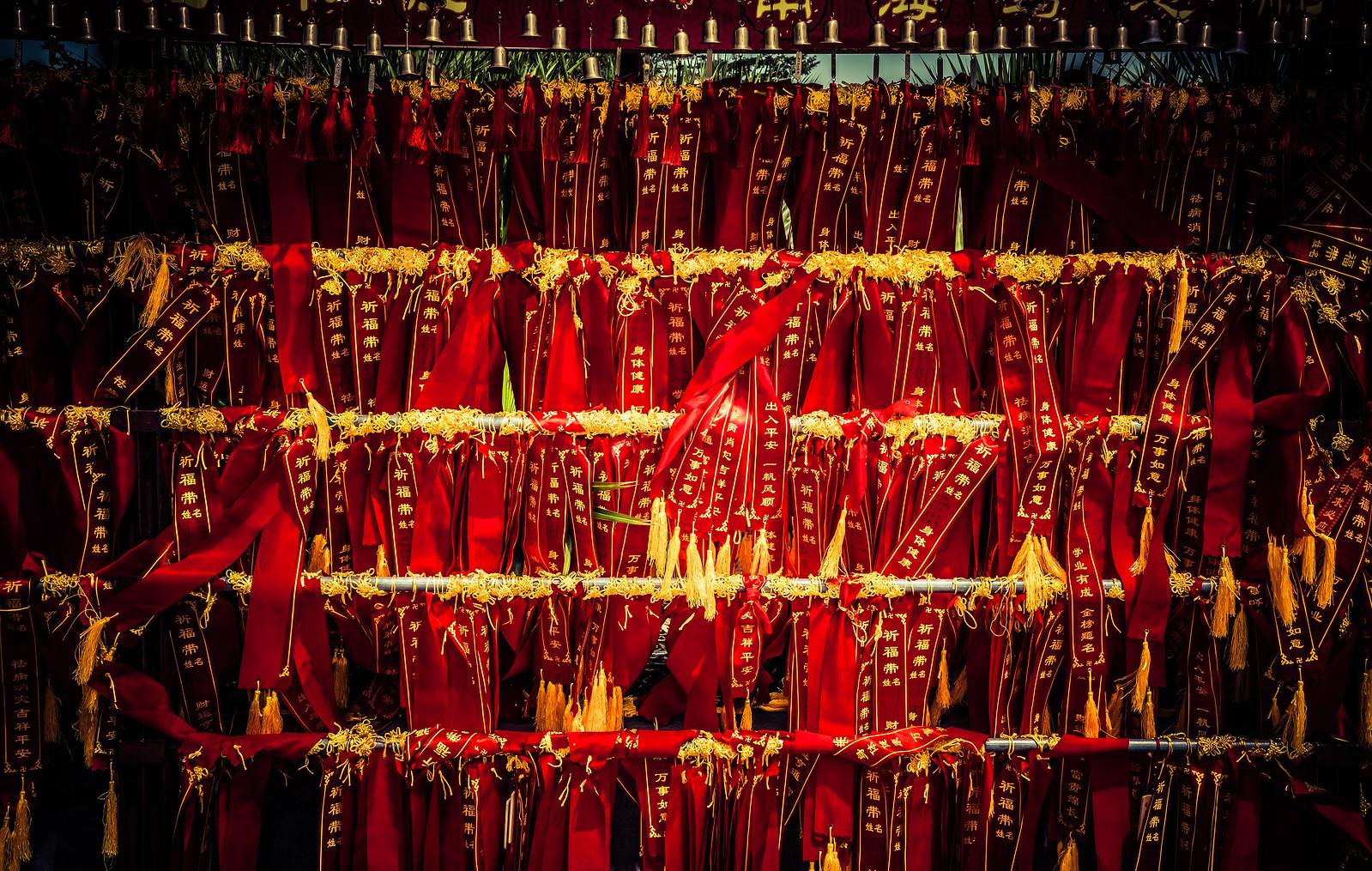 Ribbons in Sanya