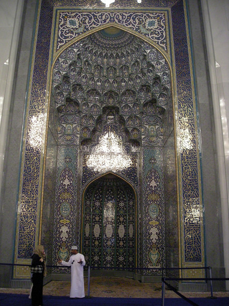 the mihrab, prayer niche, in the Great Mosque, Muscat, Oman