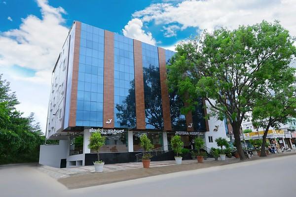 Joshna Hospital