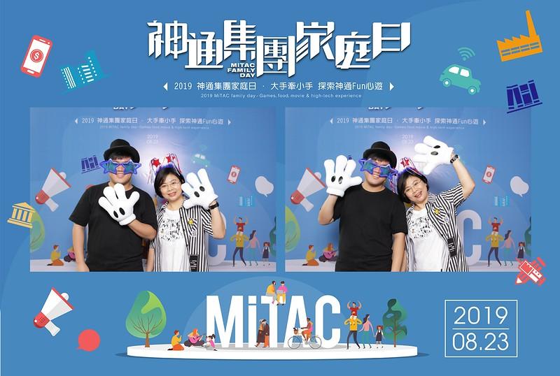 8.23_Mitac78.jpg