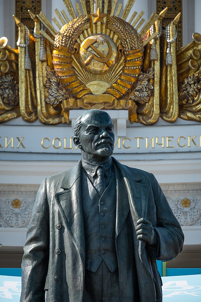 Lenin at VDNH.jpg