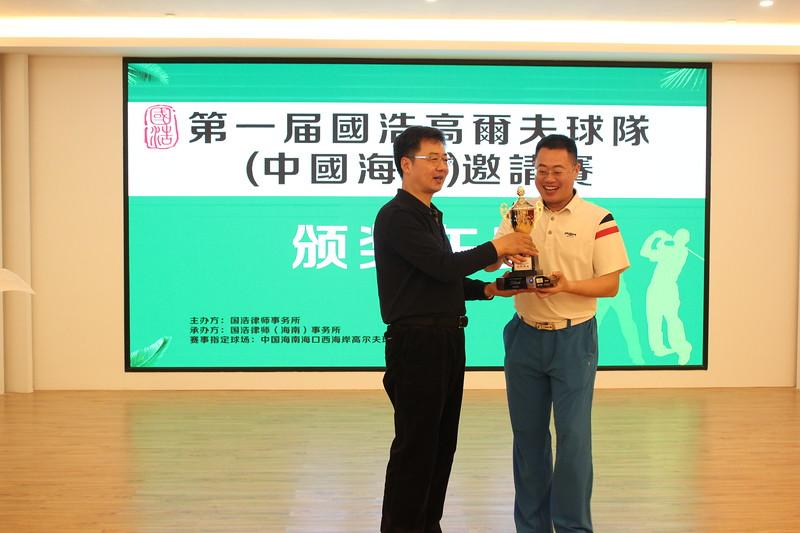 [20191223] 第一届国浩高尔夫球队(海南)邀请赛 (236).JPG