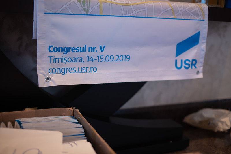USR Timisoara (141).jpg