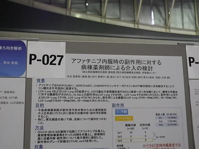 2015 JCLS P-27