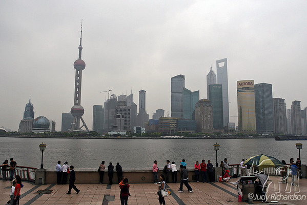 Pudong Area of Shanghai from Bund