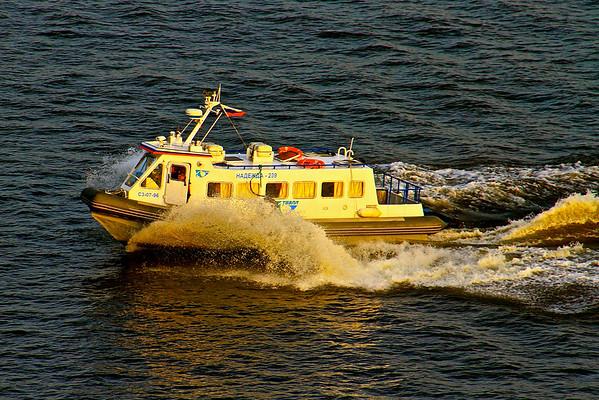 Pilot Boat 2