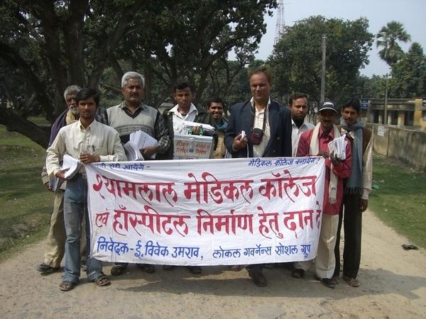 public-contribution-khagaria-institutes039.jpg