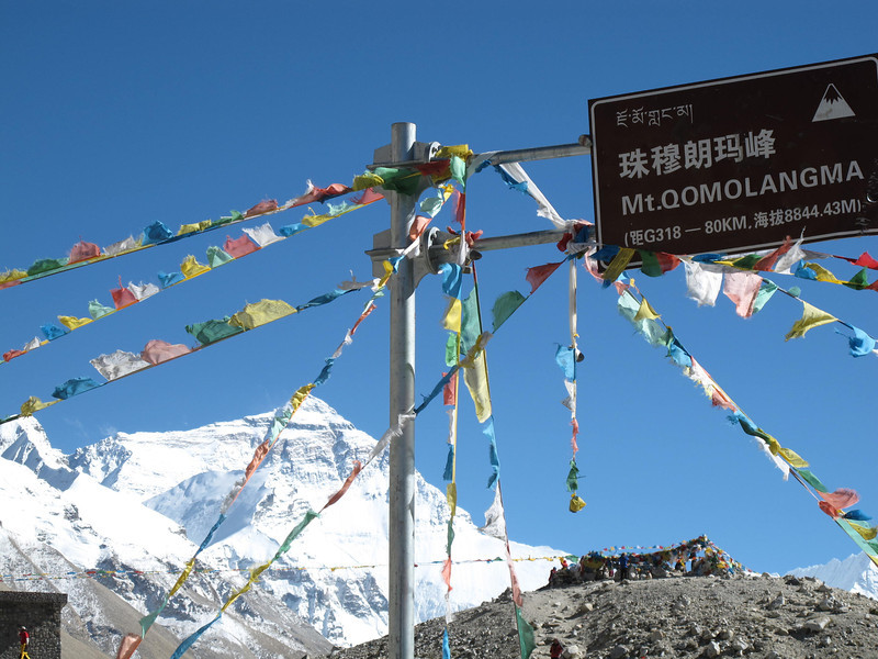 Qomolangma: The world's tallest mountain. Mt. Everest tops 29,031 ft.