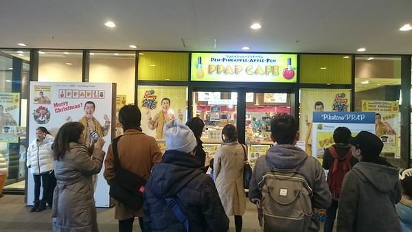 Mom's visit to Japan 2016