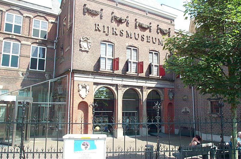 Rijksmuseum (side entrance)