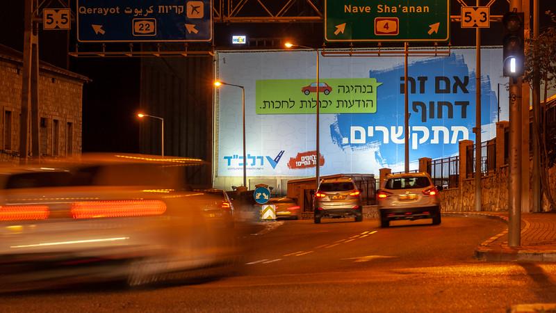 11-04-18 Huge RALBAD Haifa Big (23 of 106).jpg
