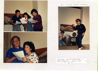 4-16 to 17-1988 BJ Watanabe, Higa, Thomas, Shimizu