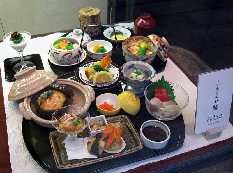 06-Japan09_3059.JPG