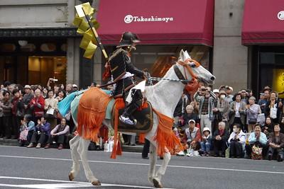 Nihonbashi Parade 2011
