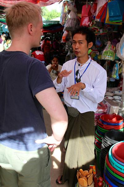 Burma