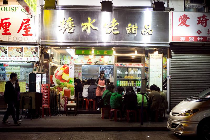 Taiwan-1087.jpg