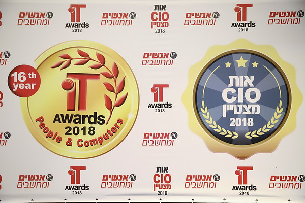 IT AWARDS 2018 , 14-Feb -2019