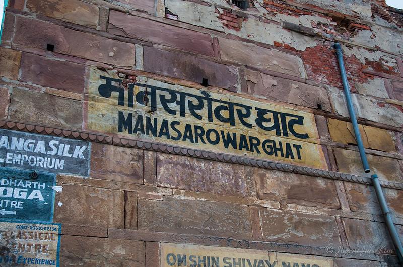India-Varanasi-6840.jpg