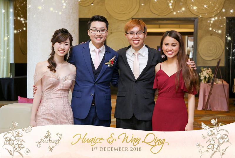 Vivid-with-Love-Wedding-of-Wan-Qing-&-Huai-Ce-50394.JPG