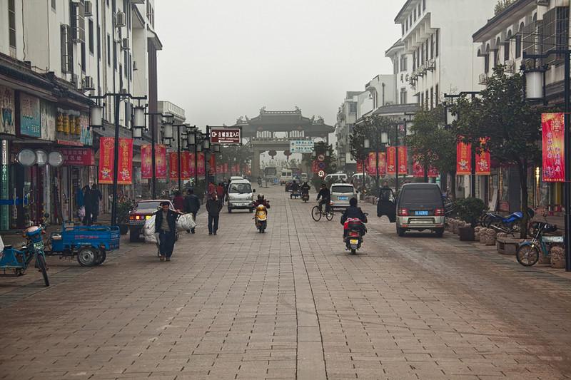 ZhouZhuang Jan 31 2010-6263.jpg