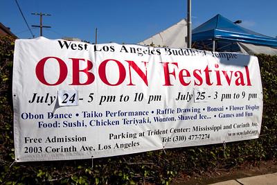 2010 Obon Festival Set 2