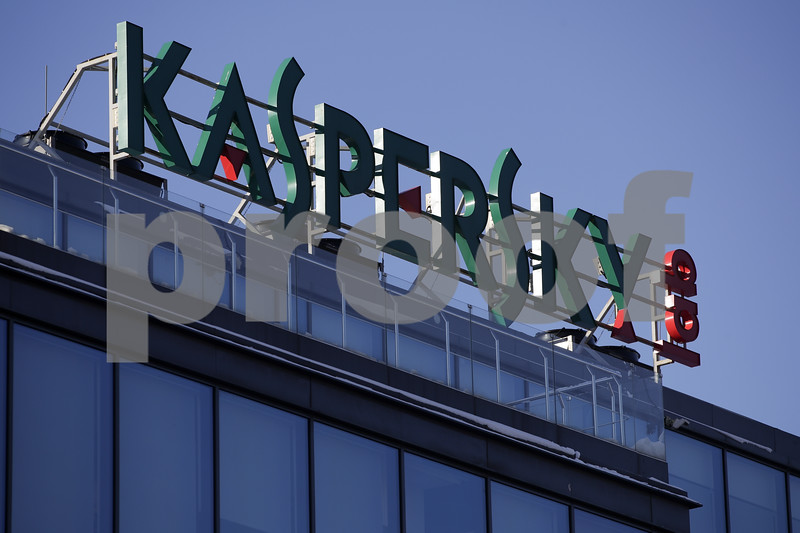 United States  bans use of Kaspersky software in federal agencies