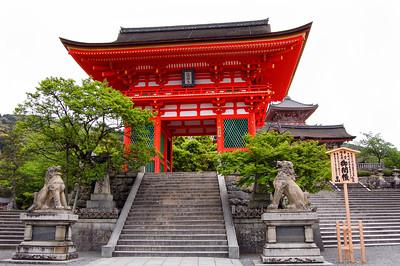 Japan (2006 – 2008)
