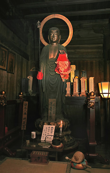 The Book of Jizo