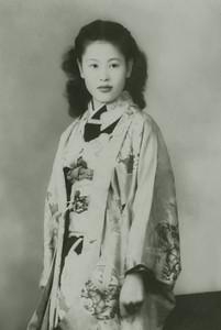 Taeko Koyanagi Kinard