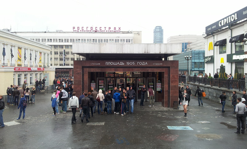 Entrance to the metro station on the 1905 Year Square.