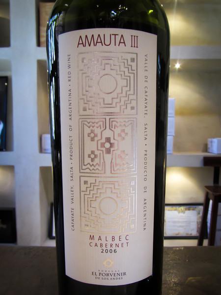 Cafayate 201203 El Porvenir Wine (12b).jpg