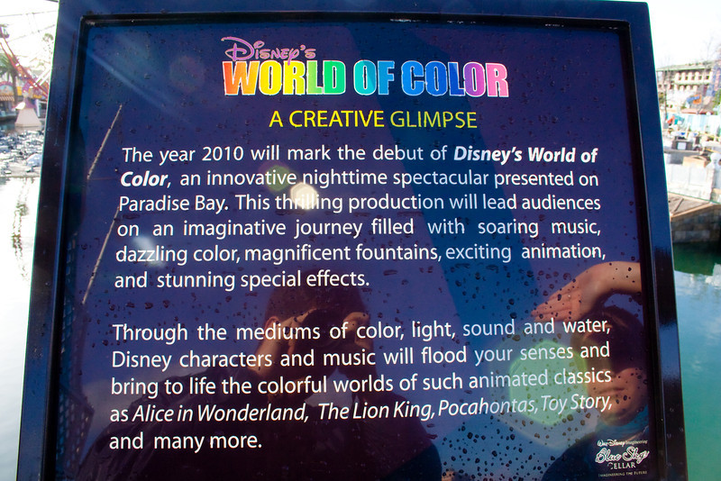 2010 - Jan - 18-24 - Family Disneyland Trip-8151