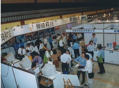 20031108 國土系統成果展示研討會