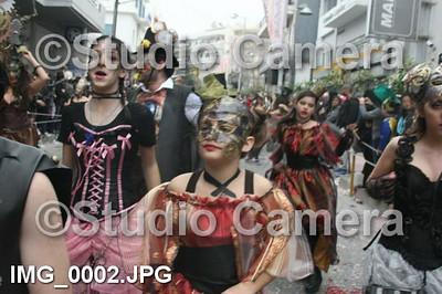 Ρεθεμνιώτικο Καρναβάλι 2016 - Φακέλος 2
