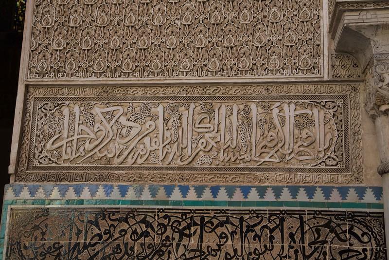 160923-045812-Morocco-9417.jpg