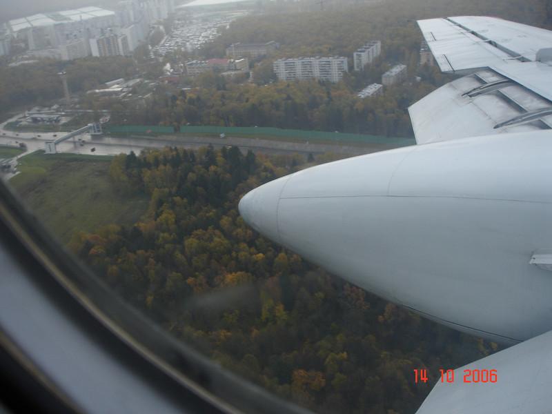 2006-10-12 Командировка - Ростов 16.JPG