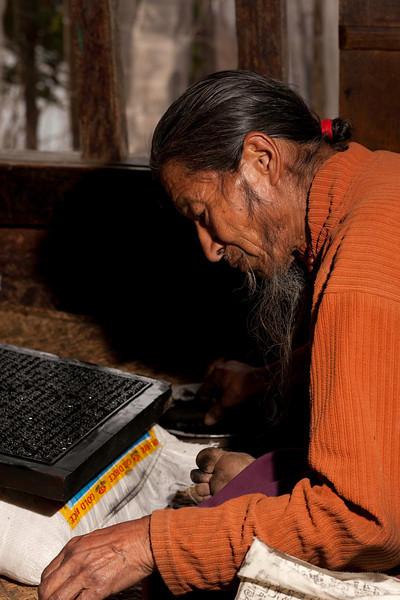 The prayer flag printer