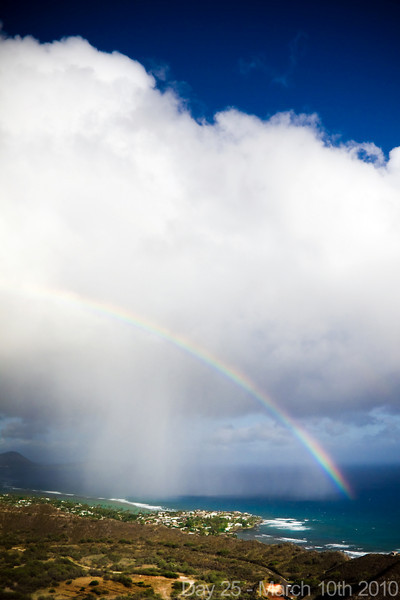 Today I slept in until 1:00pm because I'm currently existing closer to Afghanistan time than Hawaii time.  Later, I went up Diamond Head yet again with Gabe and Kaeo where we got to watch a rainstorm come toward us.