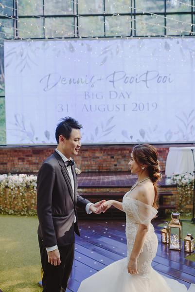 Dennis & Pooi Pooi Banquet-51.jpg