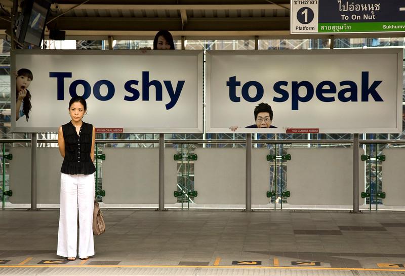 too shy.jpg