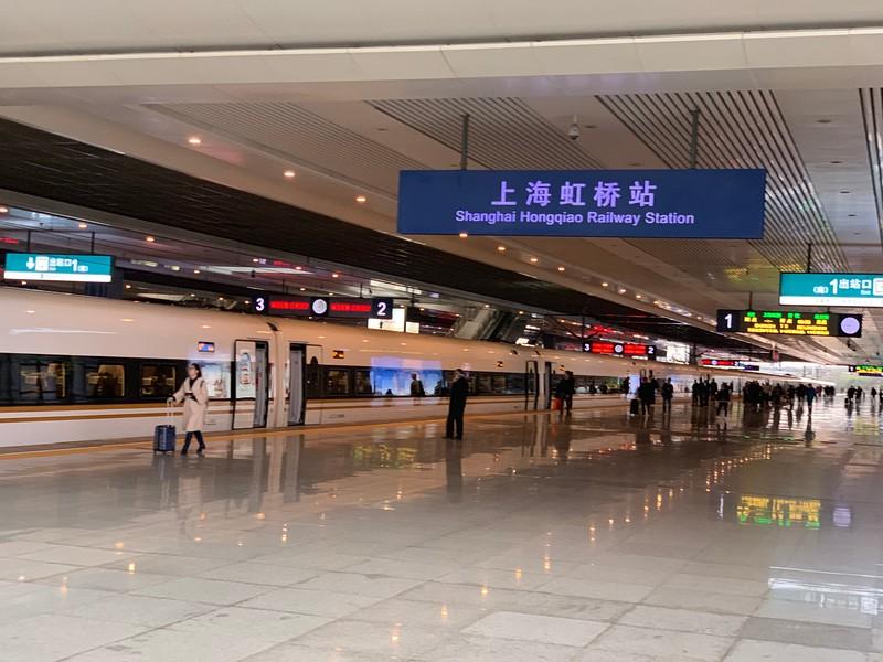 Shanghai Hong Qiao Railway Station